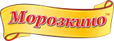 ООО ТД Ульяновский Хладокомбинат